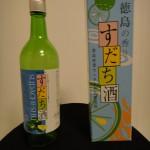すだち酒 vol.1