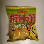 Calbee ポテトチップス フレンチサラダ味