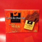 MORINAGA Carre de chocolat