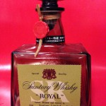 Suntory Whisky「ROYAL」