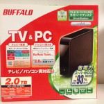 武器 vol.3 BUFFALO HD-LS2.0TU2J