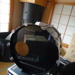 ドラム TAMA ARTSTAR Ⅱ CUSTOM バスドラ 24インチ