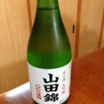 日本酒 米の凛 大吟醸 山田錦