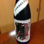 日本酒 三芳菊