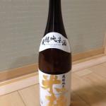 濃酵純米酒 米の極