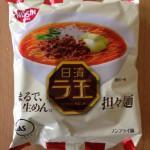 日清 ラ王 担々麺