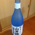 白鶴 山田錦 純米吟醸