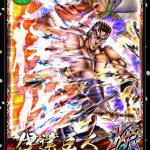 魁!!男塾〜連合大闘争編〜 vol.2 中XXR伊達GET!