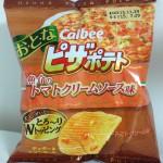 Calbee ピザポテト 魚介のトマトクリームソース味