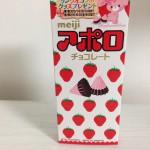 meiji アポロ チョコレート