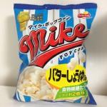 ジャパンフリトレー マイク・ポップコーン