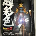 ドラゴンボール 孫悟空 フィギュア vol.9