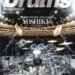 リズム&ドラム・マガジン 2016年2月号 その1