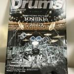 リズム&ドラム・マガジン 2016年2月号 その2