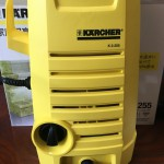 武器 vol.23 KARCHER K2.255 高圧洗浄機