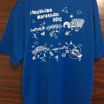 Mizuno ランニングシャツ 徳島マラソン