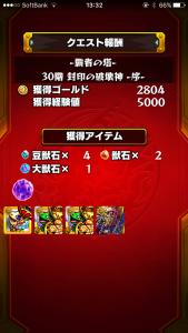 IMG_5809