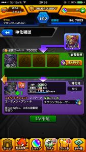 IMG_5820