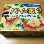 LOTTE パイの実 バニラアイスクリーム