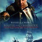 映画「MASTER AND COMMANDER」