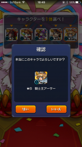 img_9009
