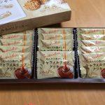 SUZUKA CIRCUIT キャラメルナッツクッキー