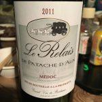 Le Relais DE PATACHE D'Aux MEDOC 2011
