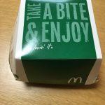 McDonald's かるびマック