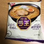 日清 ラ王 豚骨醤油