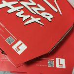 Pizza Hut ベスト4・スーパー4
