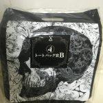 X JAPAN くじ トートバッグ賞