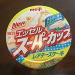 meiji スーパーカップ レアチーズ