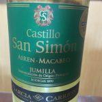 Castillo San Simon AIREN・MACABEO