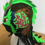 ウルティモ・ドラゴン マスク