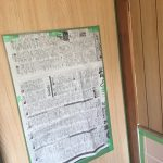 【閲覧注意】DIY トイレ編 vol.1 ボンド補正&マスキング