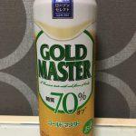 GOLD MASTER 糖質70%オフ