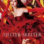 映画「HELTER-SKELTER」