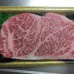 聖域(サンクチュアリ)と呼ばれる肉 vol.6