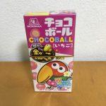 MORINAGA チョコボール(いちご)