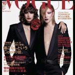 VOGUE JAPAN 10月号はヨシキが表紙を飾ってるぞ!