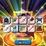 星のドラゴンクエスト vol.6 ロトのよろい上&闘神のオノGET!