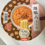 NISSIN 麺職人 濃厚担々麺