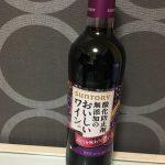 SUNTORY 酸化防止剤無添加のおいしいワイン。