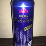 TOPVALU BARREAL Rich Taste