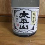 小玉醸造 にごり酒 太平山