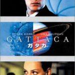 映画「Gattaca」