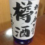 香住鶴 杉の香かほる樽酒