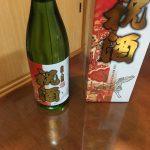 老松酒造 金箔入清酒 祝酒
