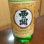 萱島酒造 西の関 純米酒
