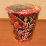 日清食品 蒙古タンメン 中本 辛旨味噌